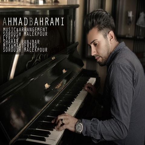 Ahmad Bahrami