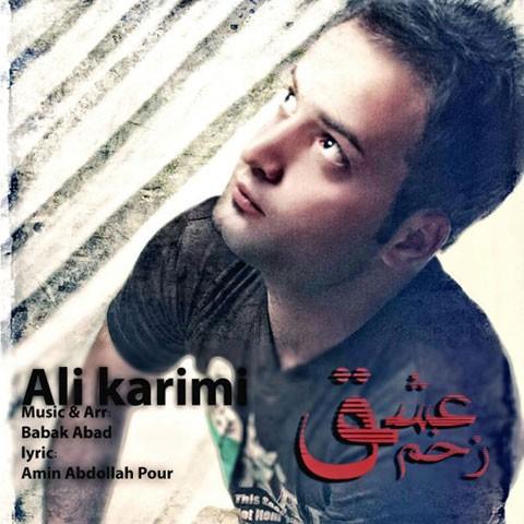 Ali Karimi - Zakhme