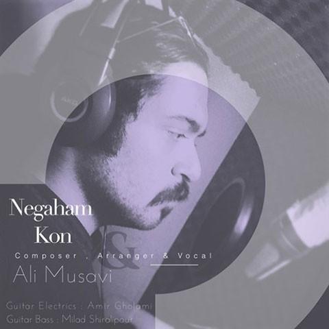 Ali Musavi - Negaham