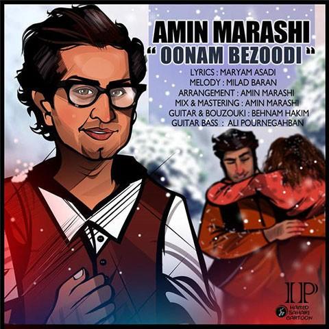 Amin Marashi - Oonam Bezoodi