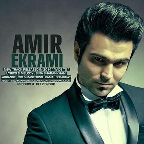 Amir-Ekrami