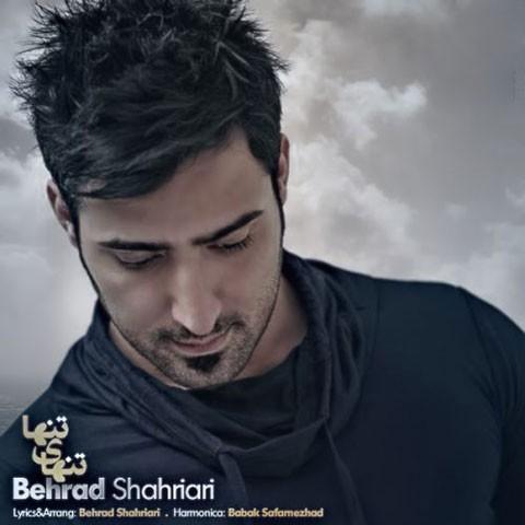 Behrad - Tanhaye