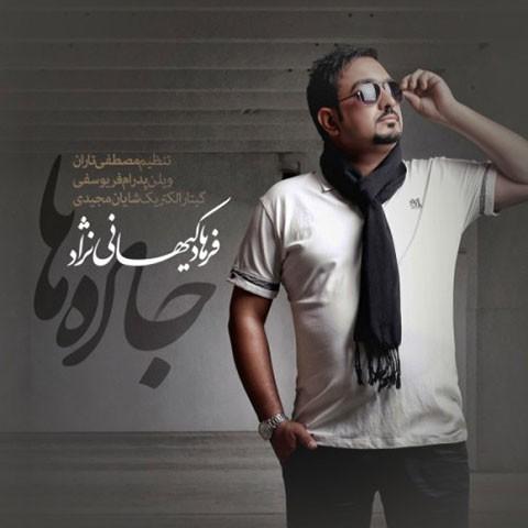 Farhad Keyhani