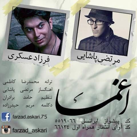 Farzad Askari Ft.Morteza