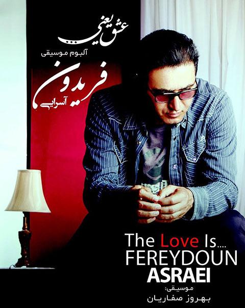 Fereydoun - Eshgh