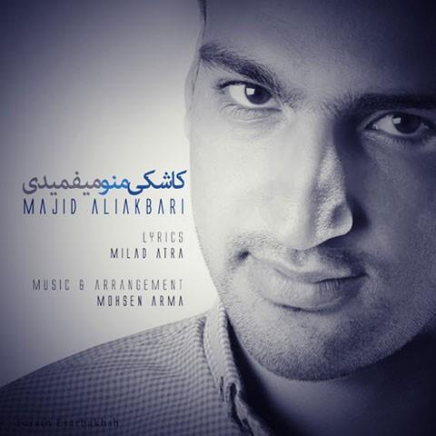 Majid Ali Akbari