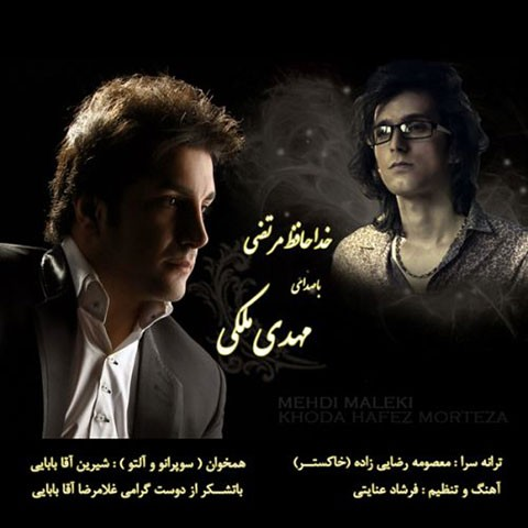 Mehdi.Maleki-Khodahafez.Morteza