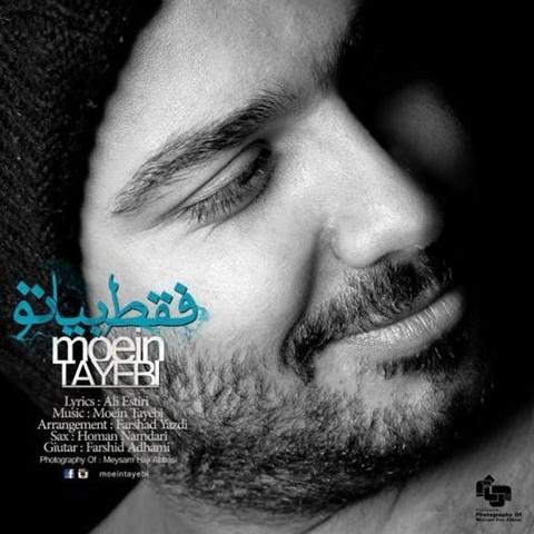 Moein Tayebi