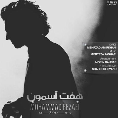 Mohammad Rezaei - Haft Asemoon
