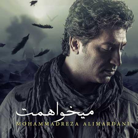 Mohammadreza-Alimardani-Mikhahamat