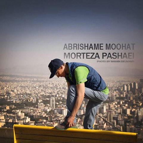 Morteza-Pashaei-Abrishame-Moohat