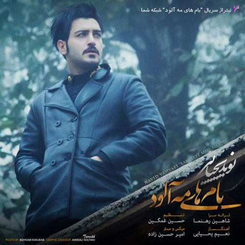 Navid Yahyaei - Bamhaye Meh Alood