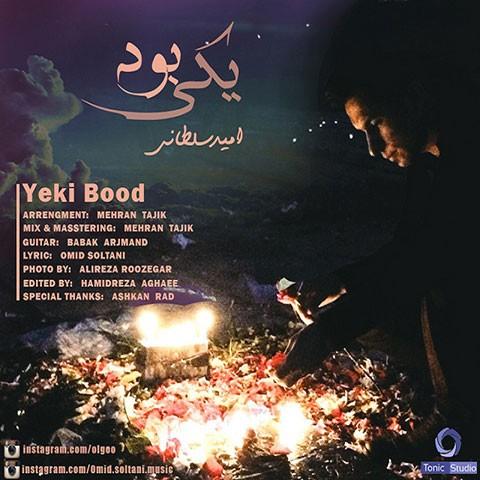 Omid Soltani - Yeki Bood