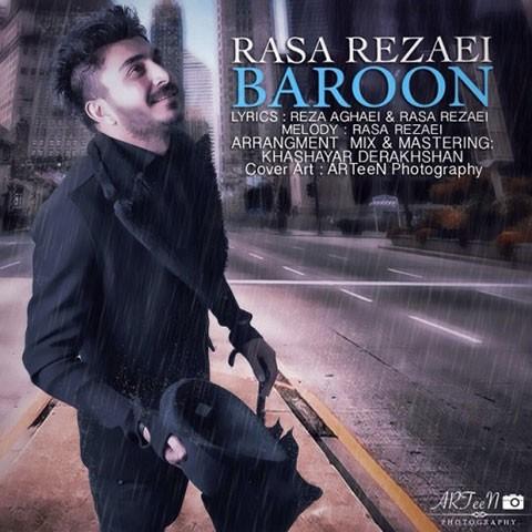 Rasa Rezaei - Baroon