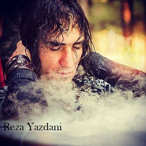 Reza-Yazdani-Seloole Shakhsi