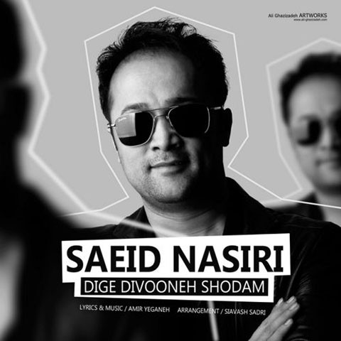 Saeid Nasiri - Dige Divooneh Shodam S