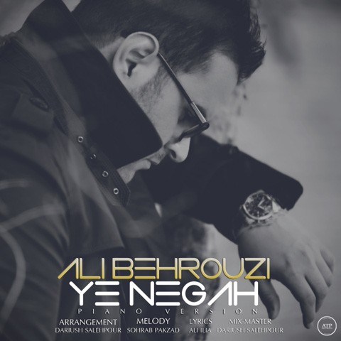 Ali Behrouzi