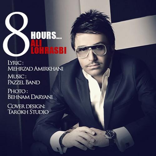 Ali Lohrasbi - 8 O'Clock
