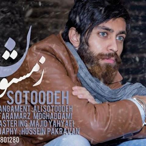 Ali Sotoodeh