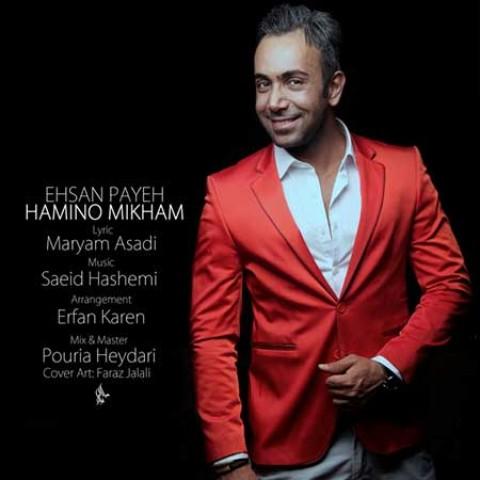 Ehsan-Payeh-Hamino-Mikham
