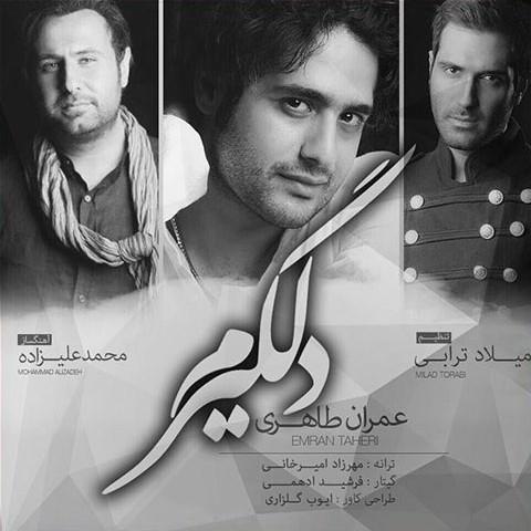 Emran Taheri