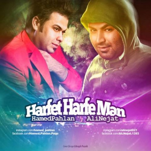 Hamed Pahlan Ft. Ali Nejat