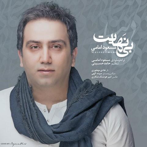 Masoud-Emamii
