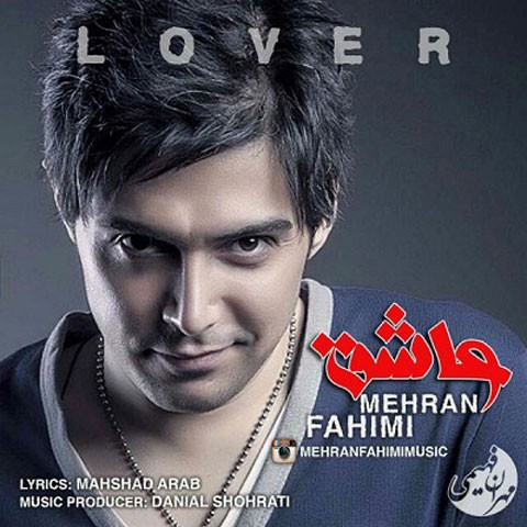 Mehran-Fahimi-Ashegh