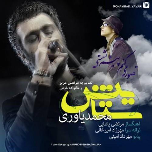Mohammad Yavari - Setayesh