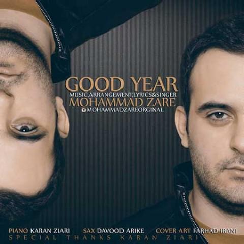 Mohammad-Zare-Good-Year