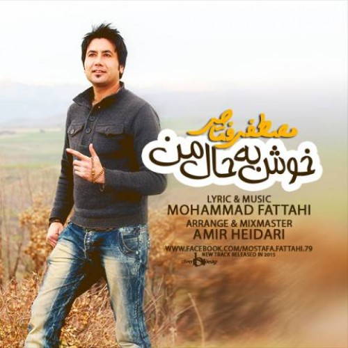Mostafa Fatahi - Khosh Be Hale Man
