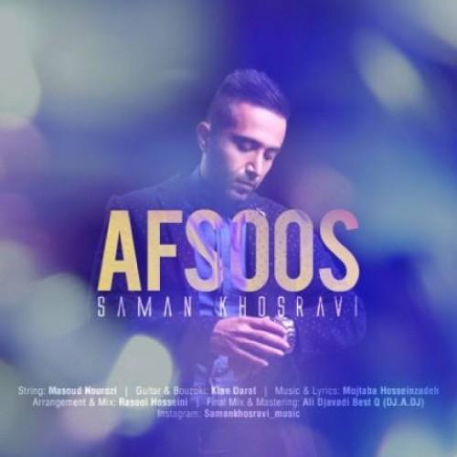 Saman Khosravi - Afsoos
