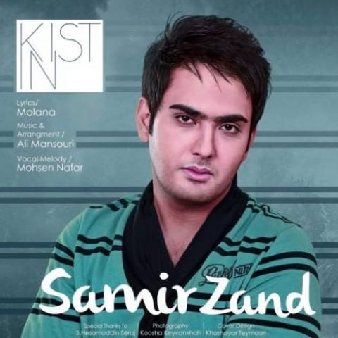 Samir Zand