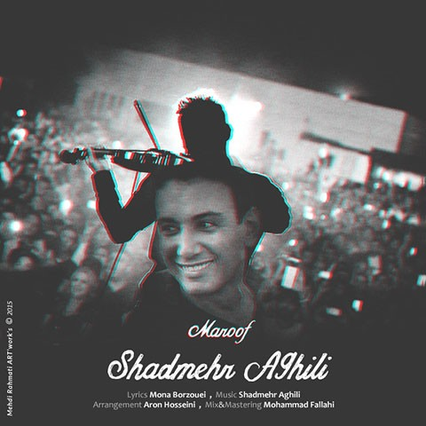 Shadmehr Aghili - Maroof