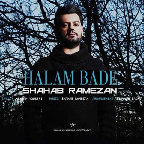 Shahab-Ramezan