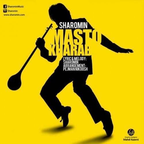 sharomin-mastokharab