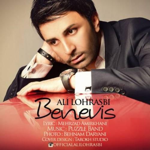 Ali Lohrasbi - Benevis