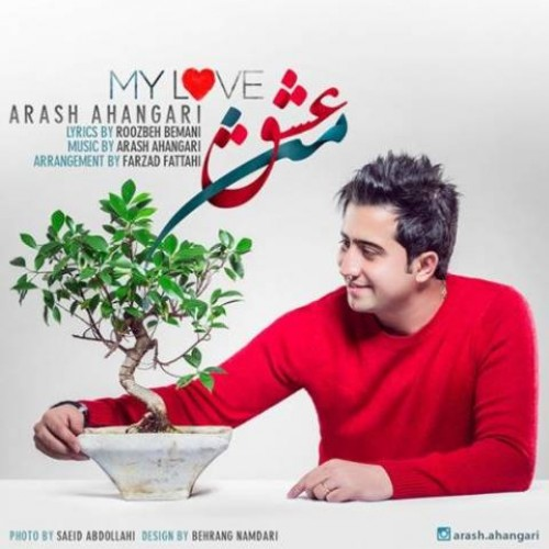 Arash Ahangari - Eshghe Man