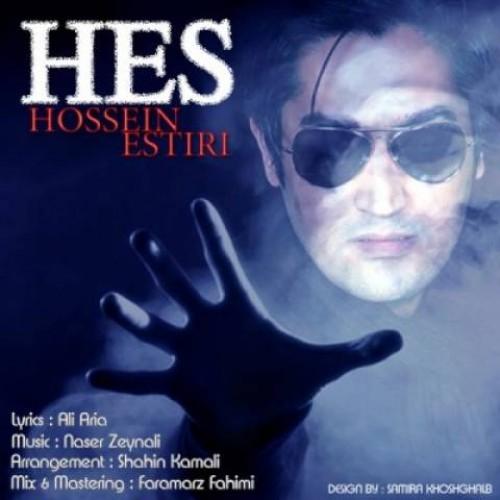 Hossein Estiri - Hess