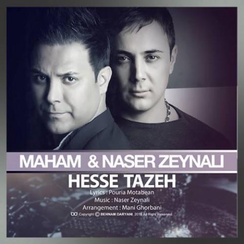 Naser Zeynali - Hesse Tazeh (Ft Maham)
