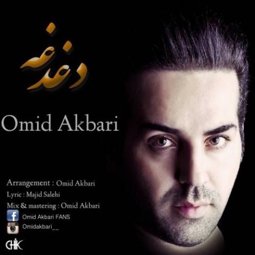 Omid Akbari - Dagh