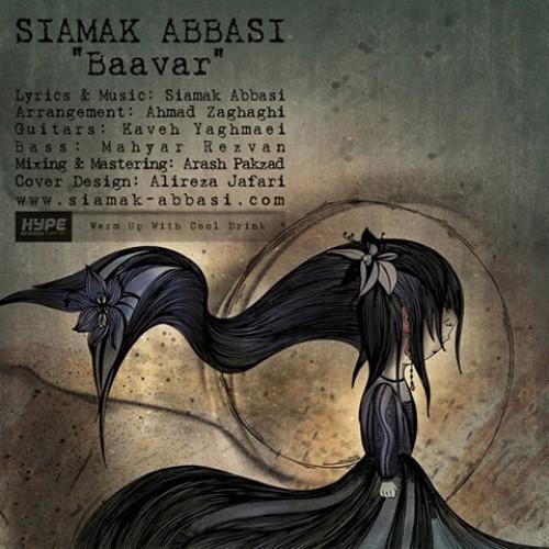 Siamak-Abbasi---Baavar