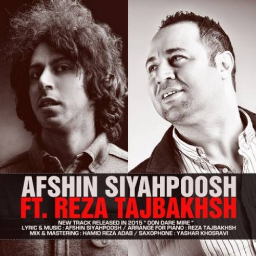 afshin-siah-poosh-cover