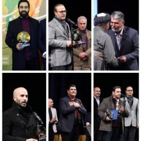 مراسم اختتامیه سیوسومین جشنواره موسیقی فجر