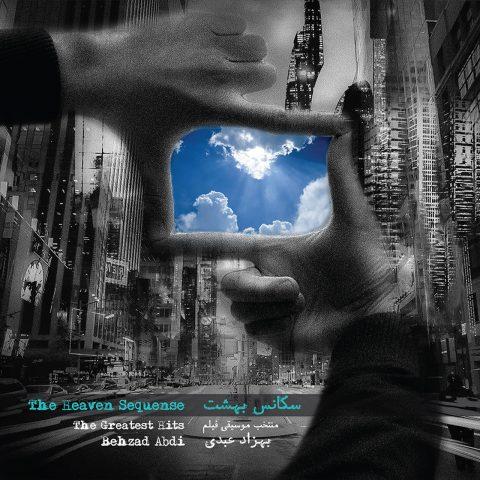 منتخب موسیقی متن فیلمهای بهزاد عبدی منتشر شد
