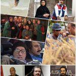 بازگشت خاطرهسازها به سریالهای نوروزی سال ۹۷