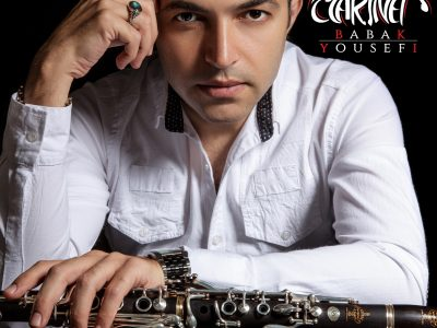 آلبوم عشق و کلارینت اثر «بابک یوسفی» در دنیا منتشر شد
