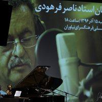 شبی به یاد صدای خاطرات موسیقی ایران