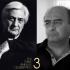 تقدیر از استاد هوشنگ ظریف و استاد محمدرضا درویشی