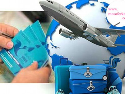 سفر در آرامش کامل با خرید و رزرو بلیط هواپیما و پروازهای چارتر از سامانه مسافرکده
